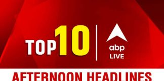 Top 10 news today |  ABP LIVE Afternoon Bulletin: Top Headlines July 3, 2021