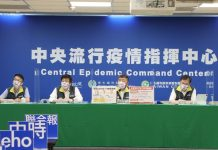 23 post-vaccination deaths were added over the weekend, bringing the total to 507 - Taiwan German News