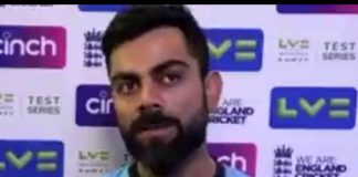 Virat Kohli shows restraint in the press conference after the game;  SEE